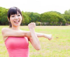 「筋肉痛解消にストレッチ」はアリ?効果的な治し方6つ