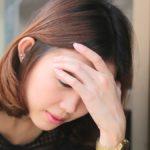 【目の前が真っ暗】立ちくらみが起こる原因と6つの予防法